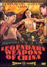 Legendary Weapons of China showtimes and tickets