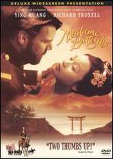 Madame Butterfly showtimes and tickets