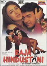 Raja Hindustani showtimes and tickets