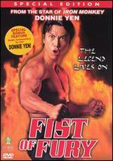 Fist of Fury showtimes and tickets