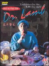 Dr. Lamb showtimes and tickets