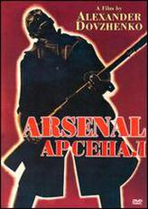 Arsenal showtimes and tickets