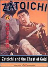 Zatoichi and the Chest of Gold showtimes and tickets