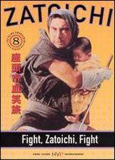 Fight, Zatoichi, Fight showtimes and tickets