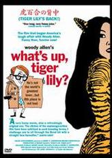 What's Up, Tiger Lily? showtimes and tickets