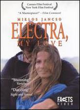 Electra, My Love showtimes and tickets
