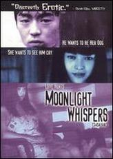 Moonlight Whispers showtimes and tickets