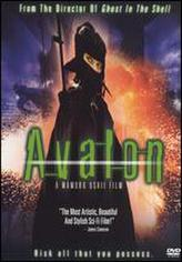 Avalon (2001) showtimes and tickets