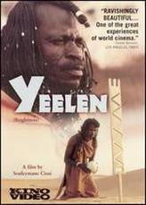 Yeelen showtimes and tickets