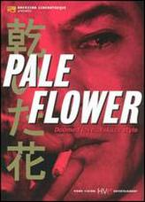 Pale Flower showtimes and tickets