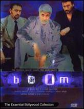 Boom (2003) showtimes and tickets