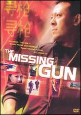The Missing Gun showtimes and tickets