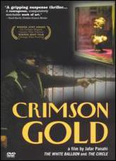 Crimson Gold showtimes and tickets