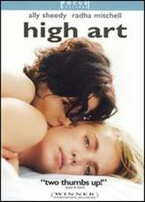 High Art showtimes and tickets