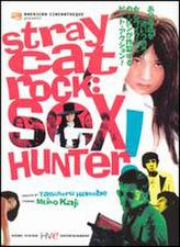 Stray Cat Rock: Sex Hunter showtimes and tickets