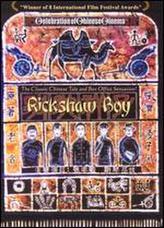 Rickshaw Boy showtimes and tickets