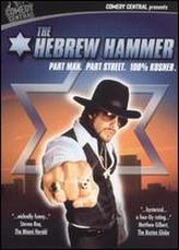 The Hebrew Hammer showtimes and tickets