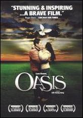 Oasis showtimes and tickets