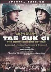 Tae Guk Gi: The Brotherhood of War showtimes and tickets