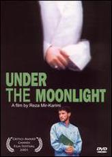 Under the Moonlight showtimes and tickets