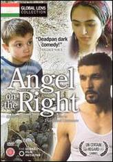 Angel on the Right showtimes and tickets