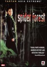 Spider Forest showtimes and tickets