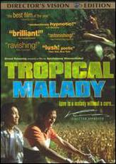 Tropical Malady showtimes and tickets