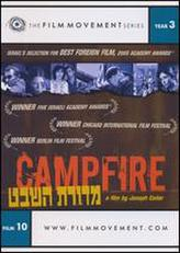 Campfire showtimes and tickets