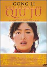 The Story of Qiu Ju showtimes and tickets