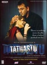 Tathastu showtimes and tickets