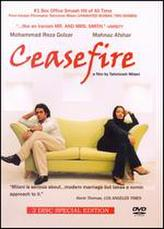 Cease Fire showtimes and tickets