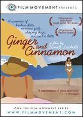 Ginger and Cinnamon showtimes and tickets