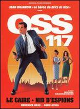 OSS 117: Cairo, Nest of Spies showtimes and tickets