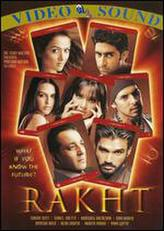 Rakht showtimes and tickets