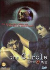 The Circle (2003) showtimes and tickets