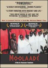 Moolaade showtimes and tickets