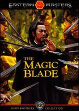 The Magic Blade showtimes and tickets