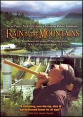 Rain in the Mountains showtimes and tickets