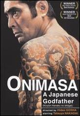 Onimasa showtimes and tickets
