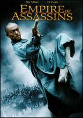 Empire of Assassins showtimes and tickets