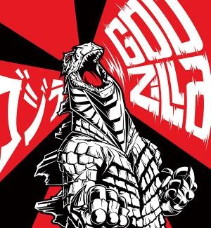 New! A Reimagined Godzilla Poster Has Arrived