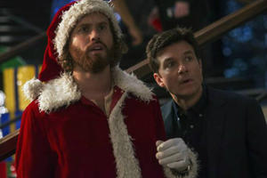 Watch Jason Bateman in Raucous First 'Office Christmas Party' Trailer