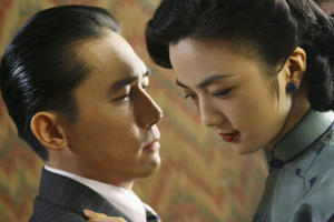 "Tony Leung Chiu-Wai and Tang Wei in ""Lust, Caution."""