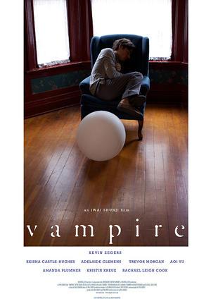 """Poster art for """"Vampire."""""""