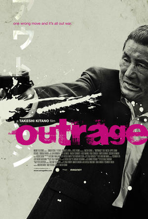 """Poster art for """"Outrage."""""""
