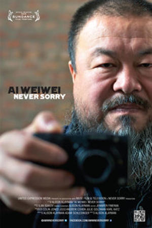 "Poster art for ""Ai Weiwei: Never Sorry."""