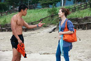 "Yu Junsang and Isabelle Huppert in ""In Another Country."""