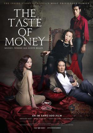 """Poster art for """"The Taste of Money."""""""