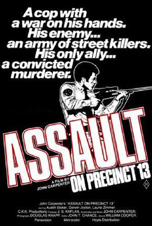 """Poster art for """"Assault on Precinct 13."""""""