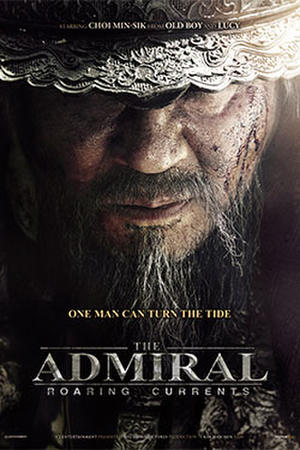 "Poster art for ""The Admiral: Roaring Currents."""